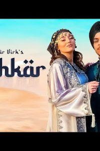 Lashkar punjabi song Lyrics–Kuwar Virk