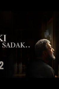 Dil Ki Purani Sadak hindi song Lyrics –Sadak 2