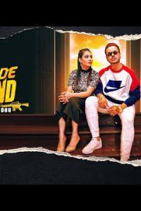 Gun De Brand punjabi song Lyrics–G Sandhu