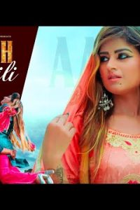 Aankh Nashili Haryanvi song Lyrics–Sumit Choudhary ft. Himanshi Goswami