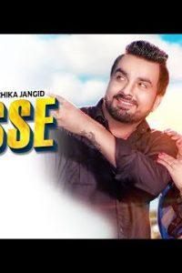 Musse  Haryanvi song Lyrics–Surender Romio