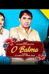 O Balma Haryanvi song Lyrics–Dev Kumar