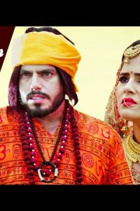Fakeer Baba 5 Haryanvi song Lyrics–Ajay Hooda