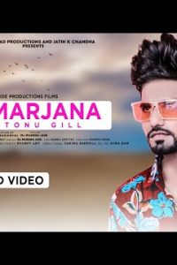 Dil Marjana punjabi song Lyrics– Tonu Gill