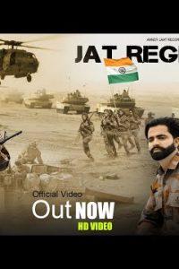 Jat Regiment Haryanvi song Lyrics–Anndy Jaat & Vinit Jani