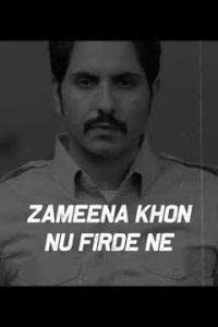 Jatta Takda Hoja punjabi song Lyrics–Jass Bajwa