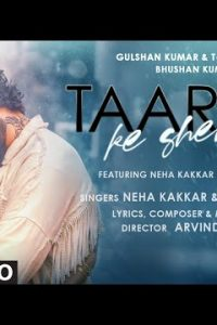 Taaron Ke Shehar hindi song Lyrics –Neha Kakkar & Jubin Nautiyal
