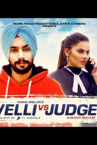 Velli Vs Judge punjabi song Lyrics–Kamal Dhillon