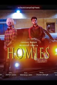 Homies punjabi song Lyrics–Jashan Sarao
