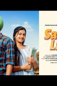 Sang Lagdi punjabi song Lyrics–Harinder Khubber ft. Anchal Sharma