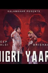 JIGRI YAAR punjabi song Lyrics–Deep Kalsi