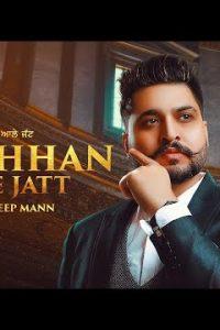 Muchhan Aale Jatt punjabi song Lyrics–Mohdeep Mann