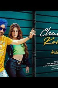 Chamkila to Kohinoor punjabi song Lyrics–Inderbir Sidhu