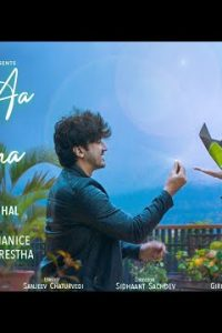 Tu Aa Jaana hindi song Lyrics –Palak Muchhal