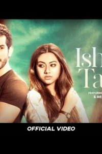 Ishq Tanha hindi song Lyrics –Siddharth Amit Bhavsar