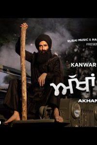 Akhan Khol punjabi song Lyrics–Kanwar Grewal