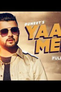 Yaar Mere punjabi song Lyrics–Puneet