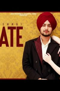 Debate punjabi song Lyrics–Amar Sehmbi