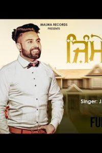 Zimmevar punjabi song Lyrics–Jass Chaudhary