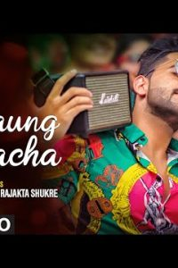 Laung Gawacha punjabi song Lyrics–Bhavdeep Romana