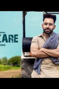Sarkare punjabi song Lyrics–Harf Cheema