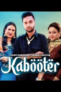 KABOOTER punjabi song Lyrics–Harvi Harinder