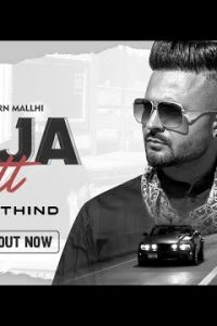 Raja Jatt punjabi song Lyrics–Param Thind