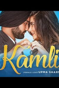 Kamli punjabi song Lyrics–Jugraj Sandhu
