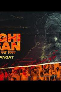 Baghi Kisan punjabi song Lyrics–Elly Mangat