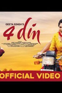 4 DIN Haryanvi song Lyrics–Geeta Singh