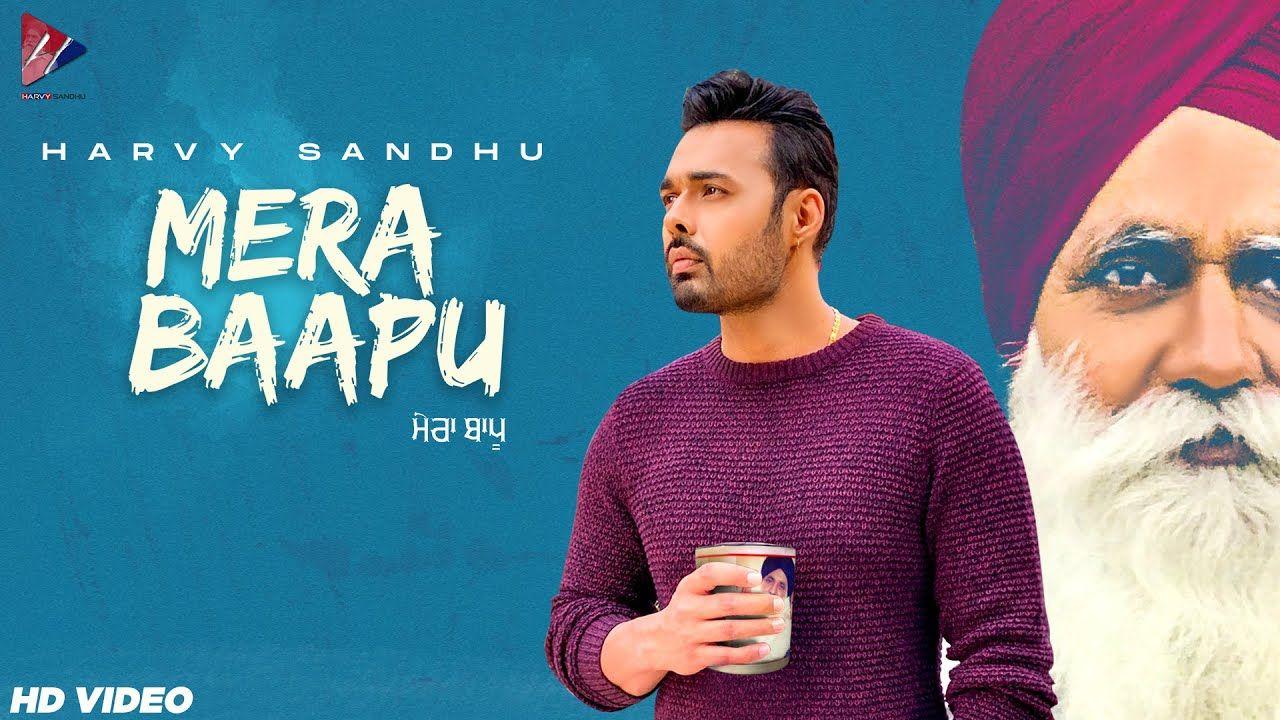 Mera Baapu punjabi song Lyrics–Harvy Sandhu