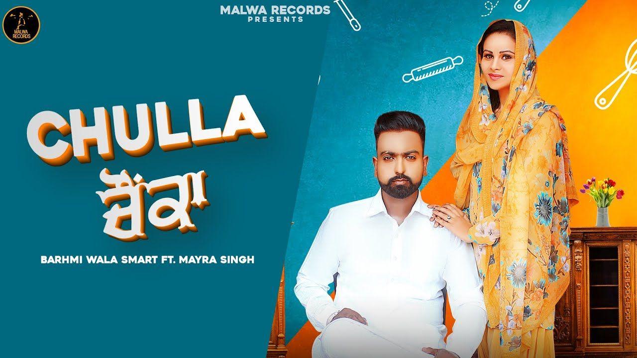 Chulla Chaunka punjabi song Lyrics–Barhmi Wala Smart