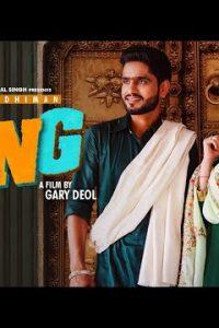 Rang punjabi song Lyrics–Jatinder Dhiman