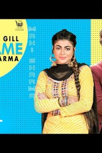 SURNAME punjabi song Lyrics–Rommy Gill