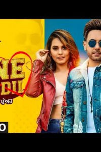 Sone Jiha Dil song Lyrics–Harjot