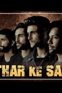 Patthar Ke Sanam hindi song Lyrics –Mohammad Rafi