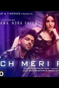 Naach Meri Rani Lyrics–Guru Randhawa
