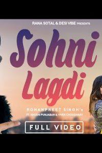Sohni Lagdi punjabi song Lyrics– Khushi Punjaban & Vivek Choudhary