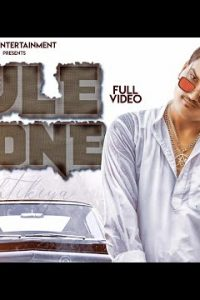 Rule Todne Haryanvi song Lyrics–Amit Saini Rohtakiya