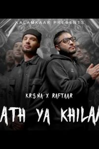 SAATH YA KHILAAF punjabi song Lyrics–Raftaar KR$NA