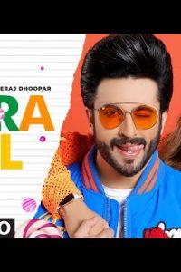 Mera Dil punjabi song Lyrics–Mairien James Feat Dheeraj Dhoopar