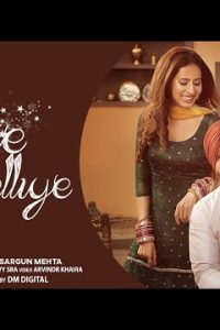Taare Balliye song Lyrics–Ammy Virk