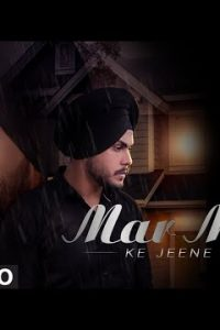Mar Mar Ke Jeene Aa punjabi song Lyrics–Param