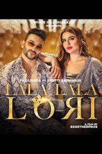 Lala Lala Lori Haryanvi song Lyrics–Fazilpuria