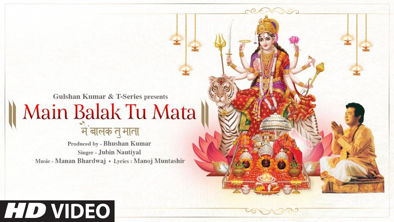Main Balak Tu Mata hindi song Lyrics –Jubin nautiyal