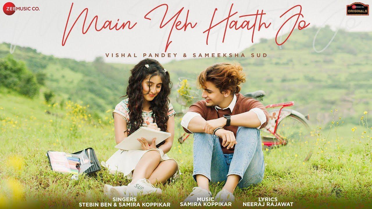 Main Yeh Haath Jo hindi song Lyrics –Sameeksha