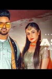 Asla Lyrics–Dev Sidhu | Afsana Khan