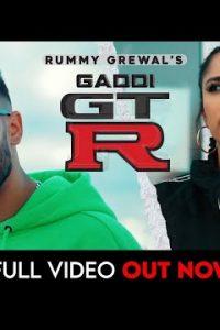 Gaddi GTR song Lyrics–Rummy Grewal