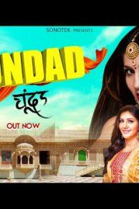 CHUNDAD (चूंदड़) song Lyrics–Sapna Chaudhary