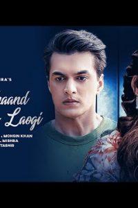 Woh Chaand Kahan Se Laogi Lyrics –Vishal Mishra
